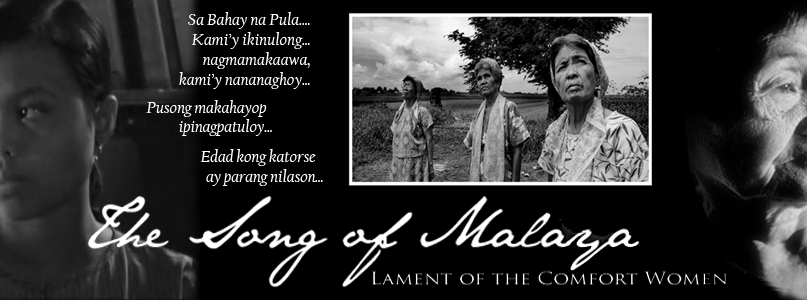 Song of the Malaya Lola