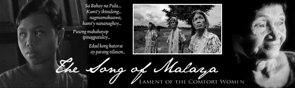 Malaya Lola