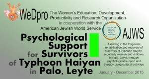 AJWS project banner